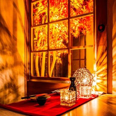 完全個室 肉居酒屋 肉ざんまい 川崎駅前店 店内の画像