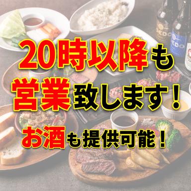 完全個室 肉居酒屋 肉ざんまい 川崎駅前店 メニューの画像
