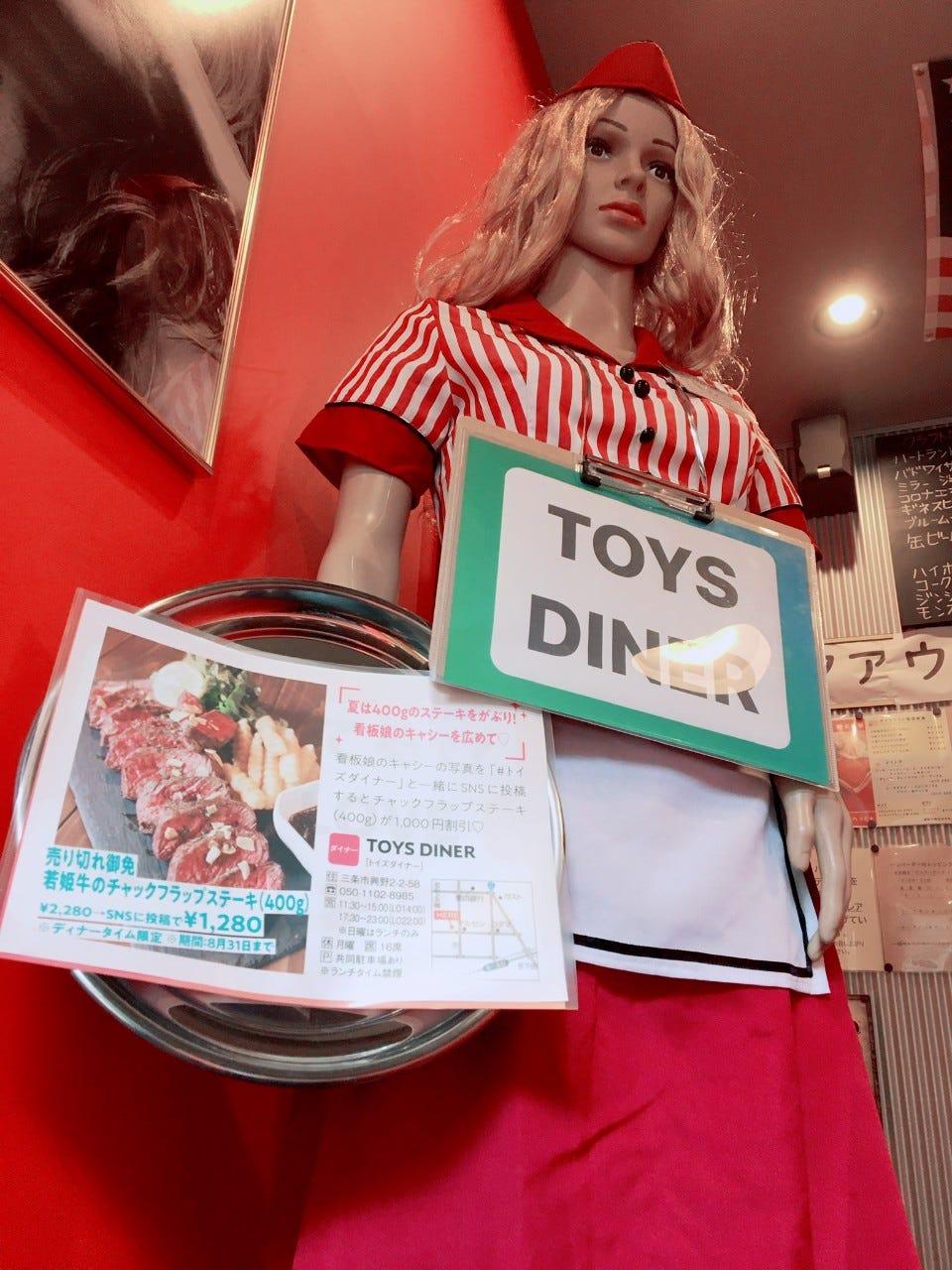 ◇アメリカンPOPな店内◇