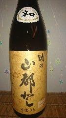 新潟地酒と旬肴 ぼんや 新宿三丁目店