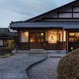 まるで日本家屋のような親しみ深い外観が目印。