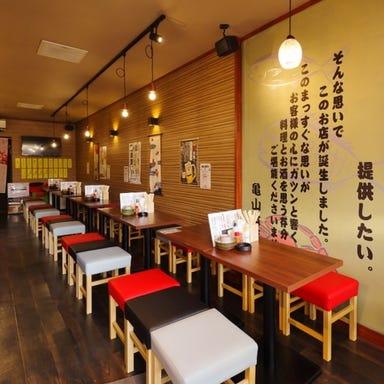 魚と肉ずしのお店 亀山本店  店内の画像