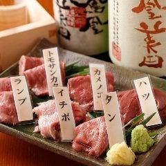 魚と肉ずしのお店 亀山本店