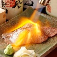 那須高原和牛ミスジ炙りのプレミアム寿司