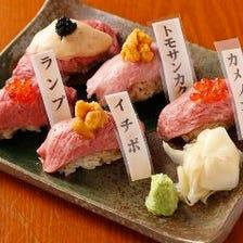 肉ずし盛り合わせ(1皿5貫)