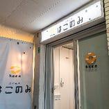 上大岡駅『東口』より徒歩1分!