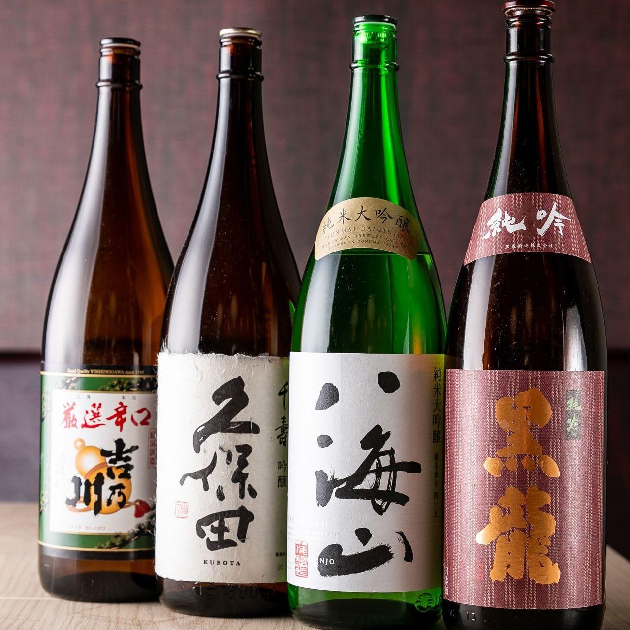 日本酒は、料理に合うものを厳選