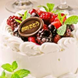 ■□■ お祝い用のホールケーキを有料でご用意できます。 ■□■