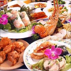 お手頃価格で本格中華、アジア料理をご堪能いただけます♪