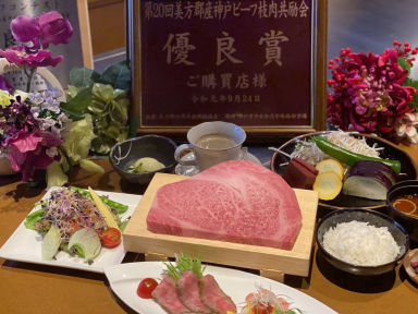 神戸牛 ステーキ Ishida. LINKS UMEDA店 コースの画像