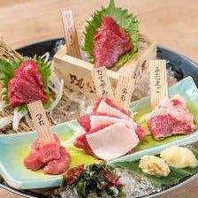 新鮮美味!鮮度のよい馬肉料理!!