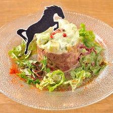 馬肉とアボカドのタルタルステーキ
