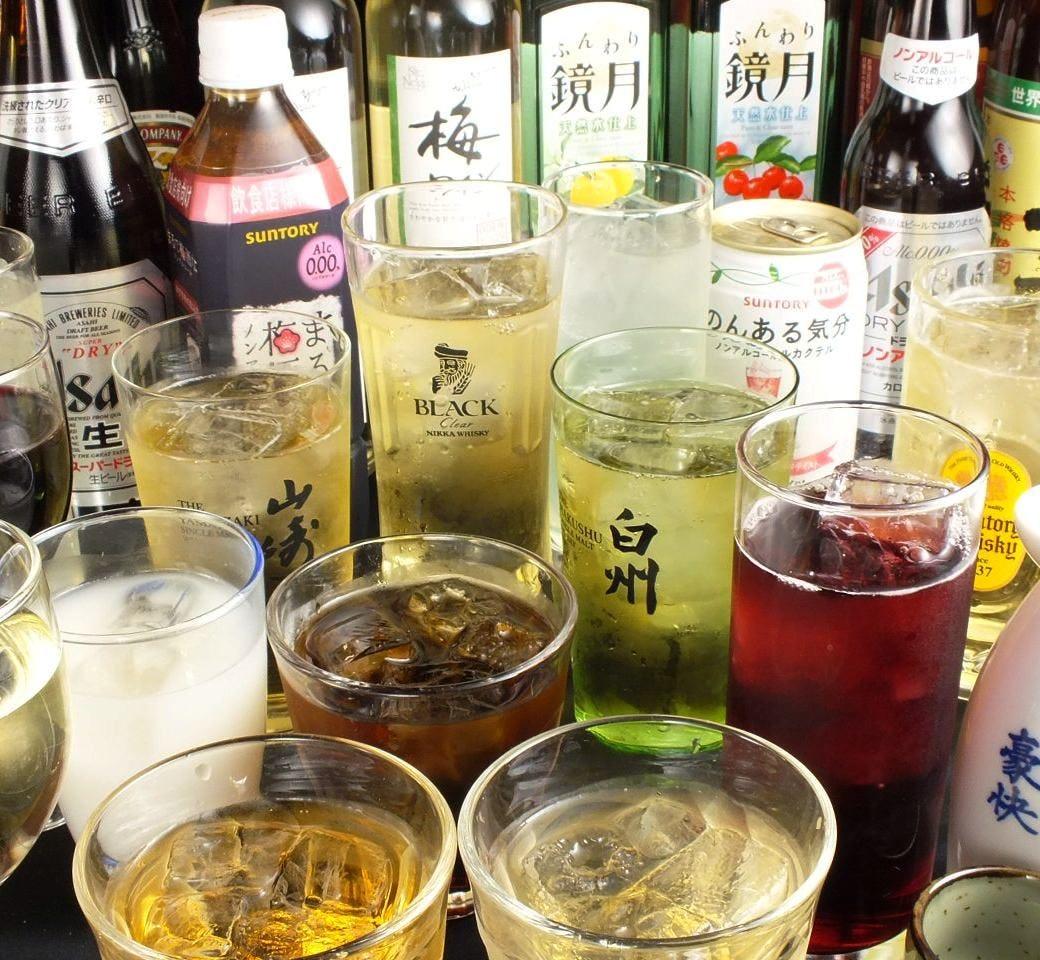 約150種類の飲み放題