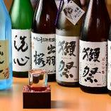 数々の厳選した日本酒もご用意しております。