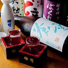 厳選地酒&日本酒 焼酎 季節のお酒