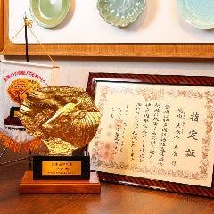 神戸牛・個室焼肉 大長今-techangum- 三宮北野坂店