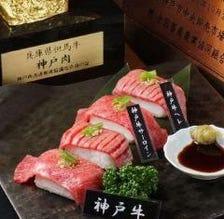 神戸牛ロースト握り(サーロイン/ヘレ)