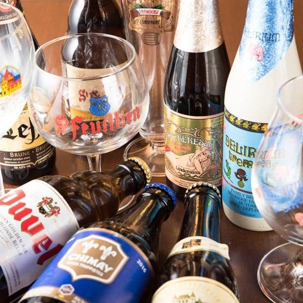 充実!世界のビール40種類!