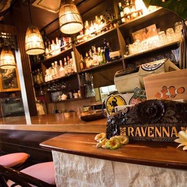 創作料理×ダイニングバー RAVENNA~ラベンナ~向ヶ丘遊園 店内の画像