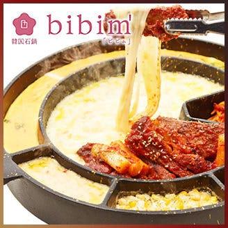 韓国料理 bibim' ピオレ姫路店