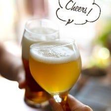 充実したクラフトビールが嬉しい!