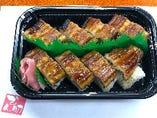 焼き穴子棒寿司