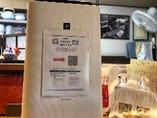 【新型コロナウィルス感染予防対策】空気清浄機店内2基設置・稼働中!