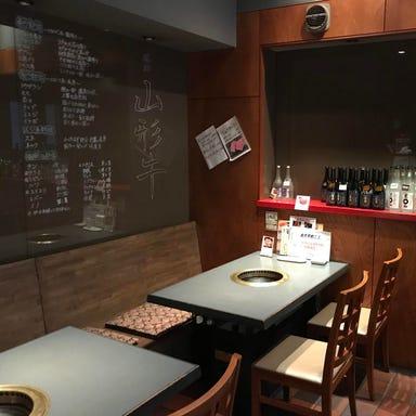 焼肉ハウス  店内の画像