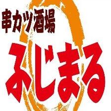 人気の串カツは1本100円~!!
