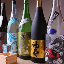 季節ごとに仕入れる日本酒