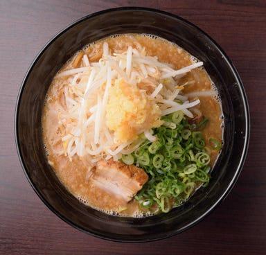 麺匠 和蔵 東久留米店  メニューの画像