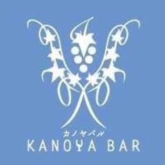 カノヤバル  コースの画像