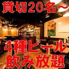 肉×ビール モルタン 神田