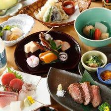 【個室確約】鮮魚や和牛で海山両方を贅沢に楽しむ特別会席コース〈全9品〉