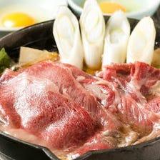 すき焼き小鍋