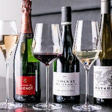 世界各国のワイン80種ほど取揃え