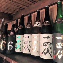 土浦トップクラスの品揃え厳選日本酒