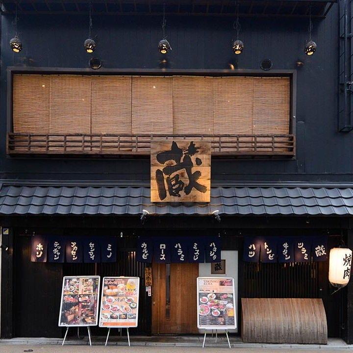 個室感のあるレトロな京都の町屋