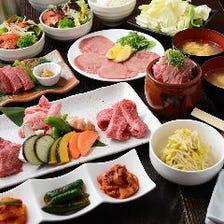 厳選された和牛を堪能する『蔵特選コース』4,980円(税抜) 宴会・飲み会