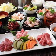 焼肉 ホルモン 蔵 寺町店