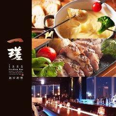 Foodiun Bar 一瑳池袋サンシャイン通り店