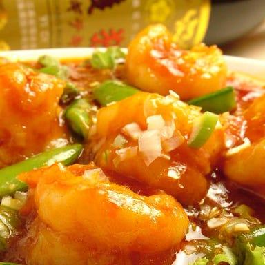 Szechwan Cuisine YIFU 四川料理 御馥 大阪マルビル本店 コースの画像