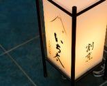 近代的な建物の中で行灯の灯りがひときわ温かくゲストを迎える。