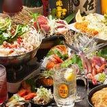絶品もつ鍋や馬刺しなど九州名物料理をご用意しております!