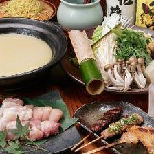 【2時間飲み放題付】朝引き地鶏をほっこり鍋で堪能『地鶏白湯鍋コース』|宴会・飲み会