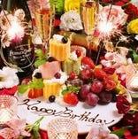 誕生日や記念日など大切な日にはデザートプレートを贈呈します♪