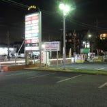 ◆広々とした駐車場完備。ノンアルコールカクテルも豊富です