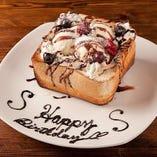 ◆誕生日・記念日特典!4名様以上でデザートプレートサービス