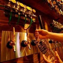 ここでしか飲めない自社製ビール!