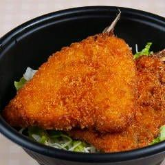 アジフライ丼